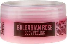 Parfums et Produits cosmétiques Gommage corporel naturel, Rose bulgare - Stani Chef's Bulgarian Rose Body Peeling
