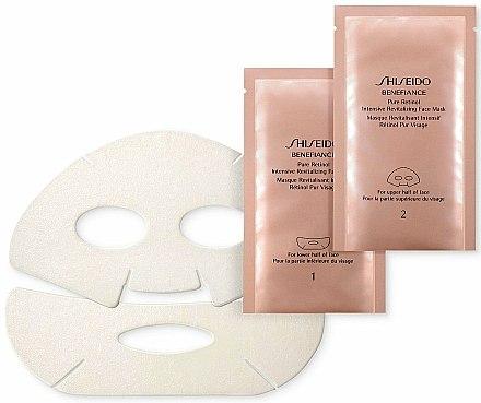 Masque revitalisant intensif - Shiseido Benefiance Pure Retinol Intensive Revitalizing Face Mask — Photo N2