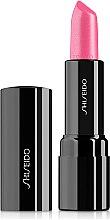 Parfums et Produits cosmétiques Rouge à lèvres - Shiseido Perfect Rouge