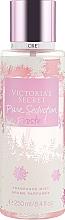 Parfums et Produits cosmétiques Brume parfumée pour corps - Victoria's Secret Pure Seduction Frosted Fragrance Body Mist