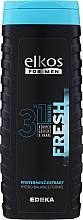 Parfums et Produits cosmétiques Gel douche à l'extrait de menthe poivrée pour visage, corps et cheveux - Elkos For Men 3in1 Fresh Shower Gel