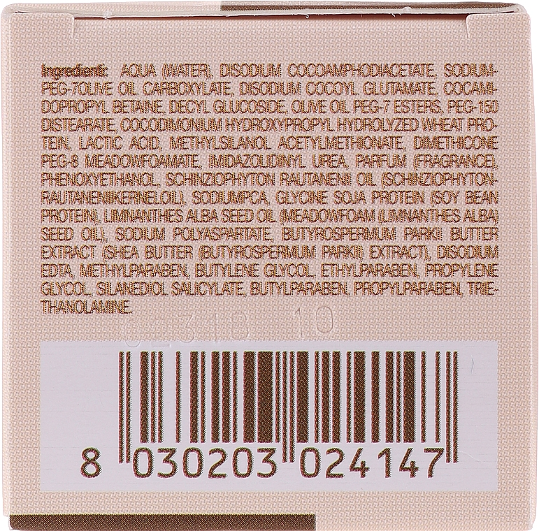 Shampooing naturel anti-chute - Frais Monde Anti Hair Loss Plant Based Shampoo — Photo N3