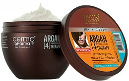 Parfums et Produits cosmétiques Masque thermo-actif pour cheveux - Dermo Pharma Argan Professional 4 Therapy Strengthening & Smoothing Mask
