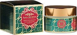 Parfums et Produits cosmétiques Baume corporel aux ingrédients naturels et minéraux de la mer Morte - Alona Shechter Mor & Levona Balsam