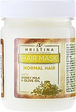 Parfums et Produits cosmétiques Masque au lait, miel de Manuka et huile d'olive pour cheveux - Hristina Cosmetics Hair Mask