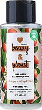 Parfums et Produits cosmétiques Après-shampooing au beurre de karité et huile de bois de Santal - Love Beauty And Planet Gentle Cleansing Conditioner