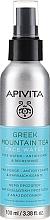 Parfums et Produits cosmétiques Brume d'eau antioxydante au thé grec des montagnes pour visage - Apivita Greek Mountain Tea Face Water