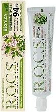 Parfums et Produits cosmétiques Dentifrice à l'huile de thym serpolet - R.O.C.S. Bionica