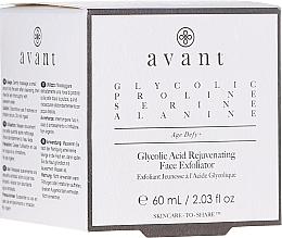 Exfoliant à l'acide glycolique pour visage - Avant Skincare Glycolic Acid Rejuvenating Face Exfoliator — Photo N1