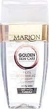 Parfums et Produits cosmétiques Fluide démaquillant à l'huile d'argan pour yeux et lèvres - Marion Golden Skin Care