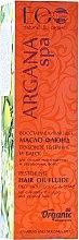Huile d'argan pour cheveux - ECO Laboratorie Argana SPA Regenerating Oil-Fluid — Photo N1