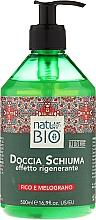 Parfums et Produits cosmétiques Gel douche à l'extrait de grenade et figue - Renee Blanche Natur Green Bio