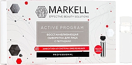 Parfums et Produits cosmétiques Sérum régénérant aux peptides pour visage - Markell Professional Active Program