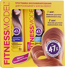 Parfums et Produits cosmétiques Fito Kosmetik Fitness Model - Set (shampooing/200ml + après-shampooing/200ml)