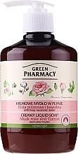 Parfums et Produits cosmétiques Savon-crème liquide à l'extrait de rosier des chiens et coton - Green Pharmacy