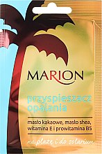Parfums et Produits cosmétiques Accélérateur de bronzage au beurre de cacao et karité - Marion (mini)