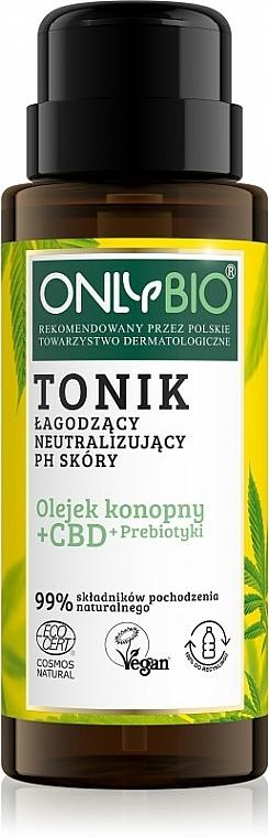 Lotion tonique à l'huile de chanvre - Only Bio