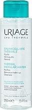 Parfums et Produits cosmétiques Eau micellaire hypoallergénique - Uriage Eau Micellaire Thermale Remove Make-up