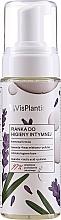 Parfums et Produits cosmétiques Mousse d'hygiène intime à l'extrait de lavande et acide lactique - Vis Plantis Intimate Hygiene Foam