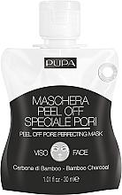 Parfums et Produits cosmétiques Masque peel-off au charbon de bambou pour visage - Pupa Shachet Mask Peel-Off Pore Perfecting Mask