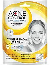 Parfums et Produits cosmétiques Masque tissu anti-âge au collagène marin pour visage - Fito Kosmetik Acne Control Professional