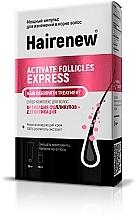 Parfums et Produits cosmétiques Comlexe nourrissant au collagène pour cheveux - Hairenew Activate Follicles Express Treatment