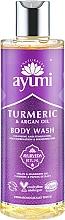 Parfums et Produits cosmétiques Gel douche Curcuma et huile d'argan - Ayumi Turmeric & Argan Oil Body Wash
