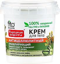 Parfums et Produits cosmétiques Crème à huile de café vert pour corps - FitoKosmetik Recettes folkloriques