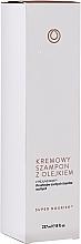 Parfums et Produits cosmétiques Shampooing-crème à l'huile de noix de coco - Monat Super Nourish Oil Cream Shampoo