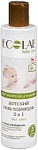Parfums et Produits cosmétiques Gel douche et shampooing - ECO Laboratorie Baby Gel-Shampoo 2 in 1