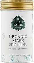 Parfums et Produits cosmétiques Masque bio aux algues et amla pour visage - Eliah Sahil Mask