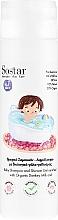 Parfums et Produits cosmétiques Shampooing et gel douche au lait d'ânesse bio - Sostar Greek Baby Shampoo Shower Gel Enriched With Organic Donkey Milk