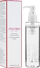 Parfums et Produits cosmétiques Eau nettoyante rafraîchissante pour visage - Shiseido Refreshing Cleansing Water