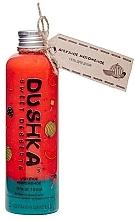 Parfums et Produits cosmétiques Gel douche à la vitamine E, Glace à la pastèque - Dushka