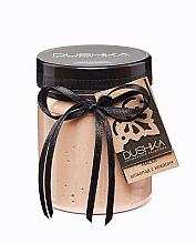 Parfums et Produits cosmétiques Masque à l'huile de noix de coco et de cacao pour cheveux - Dushka