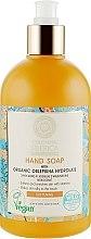 Parfums et Produits cosmétiques Savon mains adoucissant à l'hydrolat d'argousier bio - Natura Siberica Oblepiha Siberica Softening Hand Soap