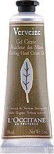 Parfums et Produits cosmétiques Gel crème à l'extrait de verveine pour mains - L'Occitane Verbena Hand Cream (mini)
