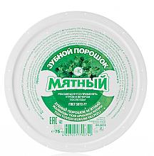 Parfums et Produits cosmétiques Poudre de dent Menthe - FitoKosmetik