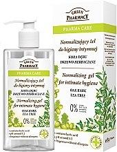 Parfums et Produits cosmétiques Gel d'hygiène intime à l'écorce de chêne et arbre à thé - Green Pharmacy Normalizing Gel