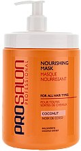 Parfums et Produits cosmétiques Masque nourrissant à la noix de coco pour cheveux - Prosalon Hair Care Mask