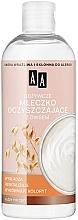 Parfums et Produits cosmétiques Lait démaquillant nourrissant à l'avoine - AA Skin Food
