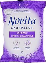 Parfums et Produits cosmétiques Lingettes démaquillantes au complexe d'huile essentielles - Novita Delicate