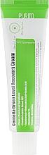 Parfums et Produits cosmétiques Crème à l'extrait de centella asiatica pour visage - Purito Centella Green Level Recovery Cream