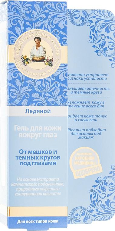 Gel à l'extrait de perce-neige et caféine pour contour des yeux - Les recettes de babouchka Agafia