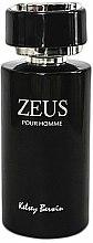 Parfums et Produits cosmétiques Kelsey Berwin Zeus - Eau de Parfum pour Homme