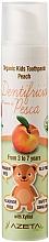 Parfums et Produits cosmétiques Dentifrice à l'arôme de pêche - Azeta Bio Organic Kids Toothpaste Peach
