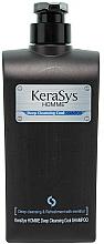 Parfums et Produits cosmétiques Shampooing à l'extrait naturel de menthe - KeraSys Homme Deep Cleansing Cool Shampoo