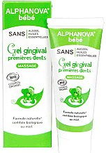 Parfums et Produits cosmétiques Gel gingival Bio - Alphanova Bebe Gel Gingival Premieres Dents