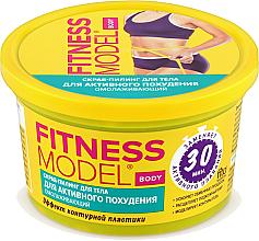 Parfums et Produits cosmétiques Gommage rajeunissant pour amincissement actif pour corps - FitoKosmetik Hair Fitness Model
