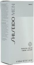 Crème à raser au menthol - Shiseido Men Shaving Cream — Photo N1